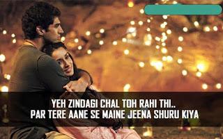 love status in english for girlfriend,sad love status in hindi