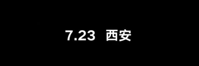 الهاتف Honor 9X سيتم إطلاقه في 23 يوليو