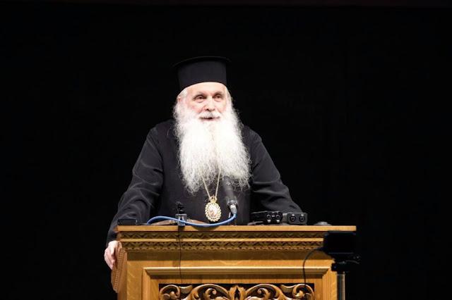 Μητροπολίτης Αργολίδας: «Ο Άγιος Πορφύριος ήταν ο Άγιος της χαράς»