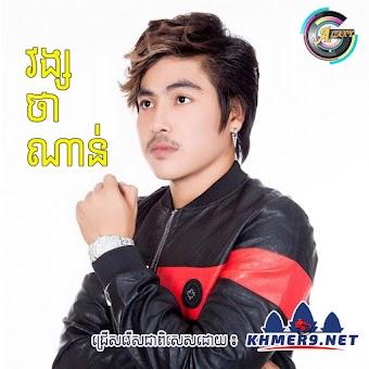 VONG THANAN - Collection Part 02 [#GALAXY NAVATRA]