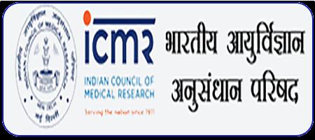 ICMR Data Data Entry Operator Recruitment 2021