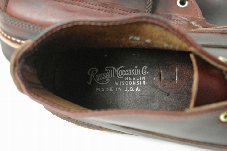 Chukkas Archival Blog