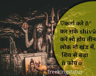 mahashivratri wishes in hindi photos