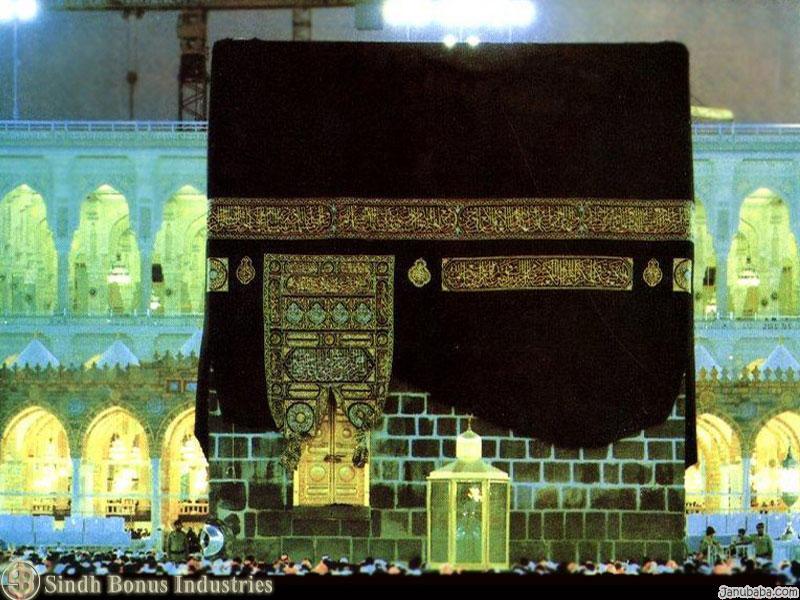 islamicimage: 60 best Muslim Girls In Makkah Madina images