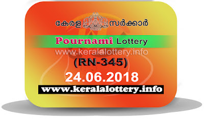 "keralalottery.info, ""kerala lottery result 24 6 2018 pournami RN 345"" 24th June 2018 Result, kerala lottery, kl result, yesterday lottery results, lotteries results, keralalotteries, kerala lottery, keralalotteryresult, kerala lottery result, kerala lottery result live, kerala lottery today, kerala lottery result today, kerala lottery results today, today kerala lottery result, 24 6 2018, 24.6.2018, kerala lottery result 24-06-2018, pournami lottery results, kerala lottery result today pournami, pournami lottery result, kerala lottery result pournami today, kerala lottery pournami today result, pournami kerala lottery result, pournami lottery RN 345 results 24-6-2018, pournami lottery RN 345, live pournami lottery RN-345, pournami lottery, 24/06/2018 kerala lottery today result pournami, pournami lottery RN-345 24/6/2018, today pournami lottery result, pournami lottery today result, pournami lottery results today, today kerala lottery result pournami, kerala lottery results today pournami, pournami lottery today, today lottery result pournami, pournami lottery result today, kerala lottery result live, kerala lottery bumper result, kerala lottery result yesterday, kerala lottery result today, kerala online lottery results, kerala lottery draw, kerala lottery results, kerala state lottery today, kerala lottare, kerala lottery result, lottery today, kerala lottery today draw result"
