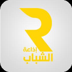 ECOUTEZ RADIO Jeunes EN DIRECT (Radio Tunisie)