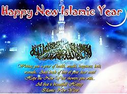 Gambar Tahun Baru Hijriah