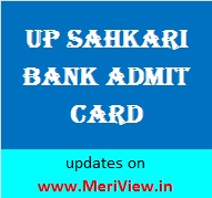 UP District Co-Operative Bank Admit card
