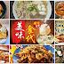 柔佛新山百万镇Permas迎来全新的时尚美食中心,超过100多种地道美食,食客好去处!