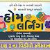Home Learning Study materials video Std 2 DD Girnar/Diksha portal video  for September | September DD Girnar Videos