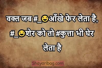 Royal Shayari Attitude