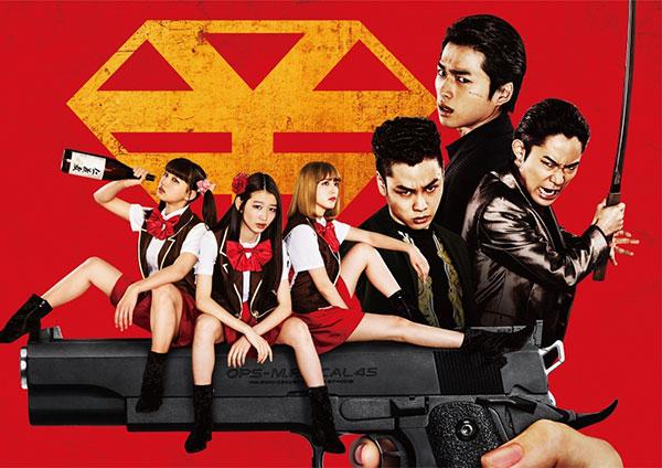 Download Dorama Jepang Back Street Girls: Gokudoruzu Batch Subtitle Indonesia