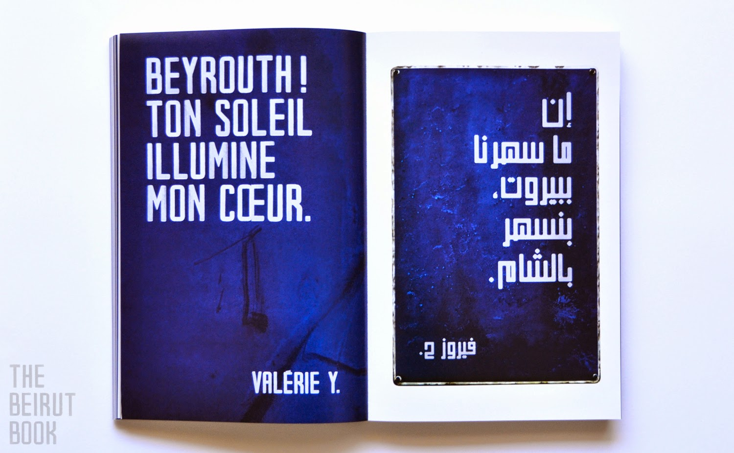 Celine Khairallah's Rayya Kufi Arabic Font for The Beirut Book