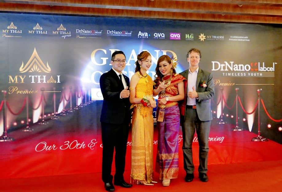 Pelancaran Kolaborasi Outlet Perdana My Thai Premier Dan Dr Nano Premier