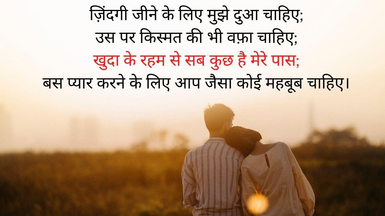 Emotional Heart Touching Shayari in Hindi। Heart Touching Lines