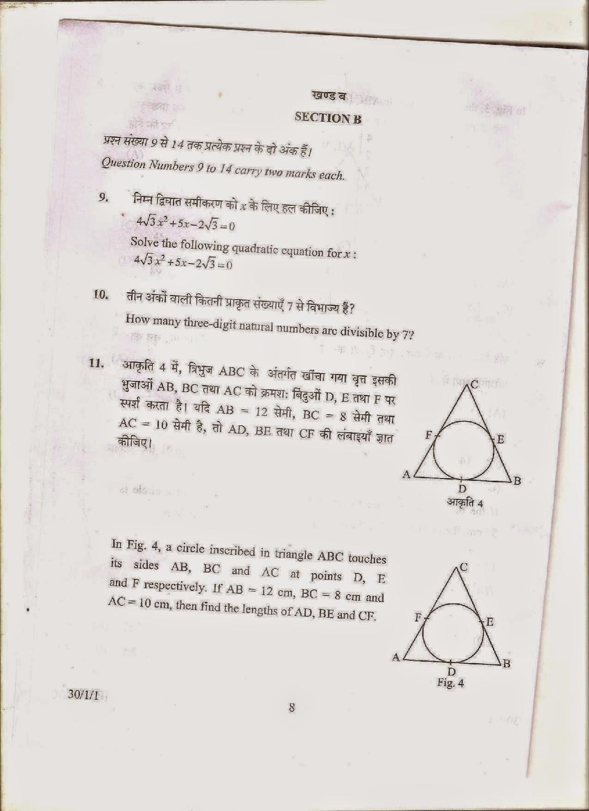 History grade 11 exemplar memorandum