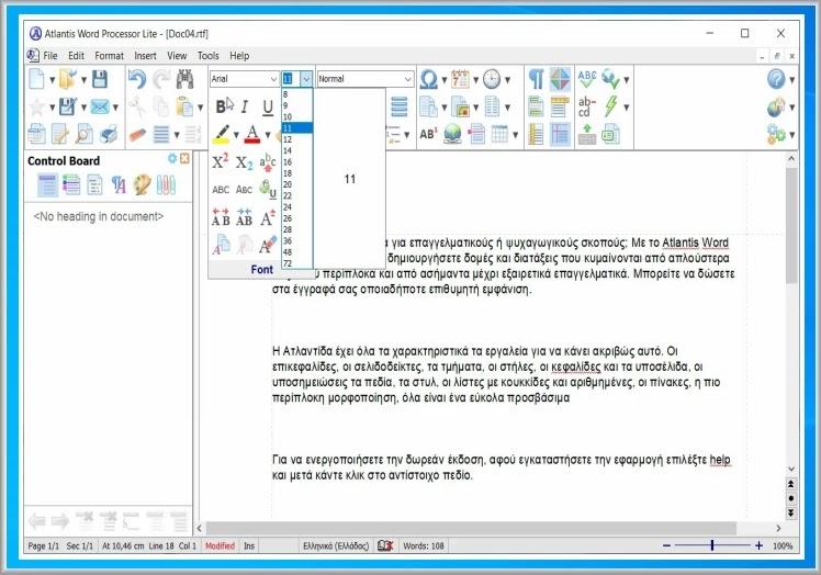 Atlantis Word Processor : Δωρεάν επεξεργαστής κειμένου για το σπίτι και το γραφείο