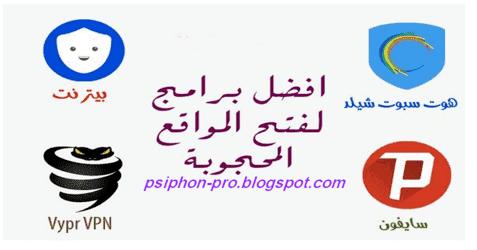 كيفيه كيفيه رفع الحظر في ببجي
