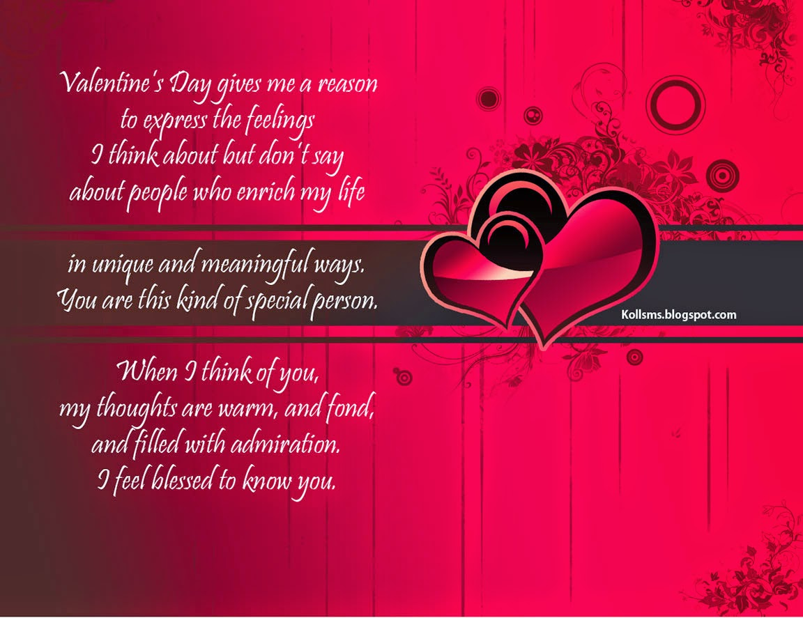 happy valentines day 2017 poems for him her - Valentines Day Poem For Him