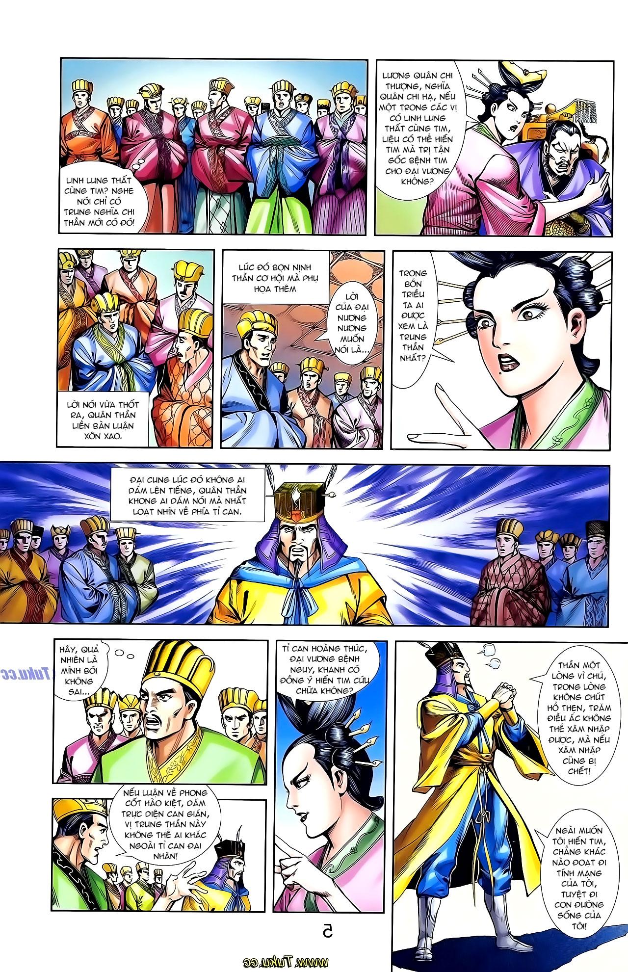 Cơ Phát Khai Chu Bản chapter 135 trang 22