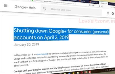 Google+ Update