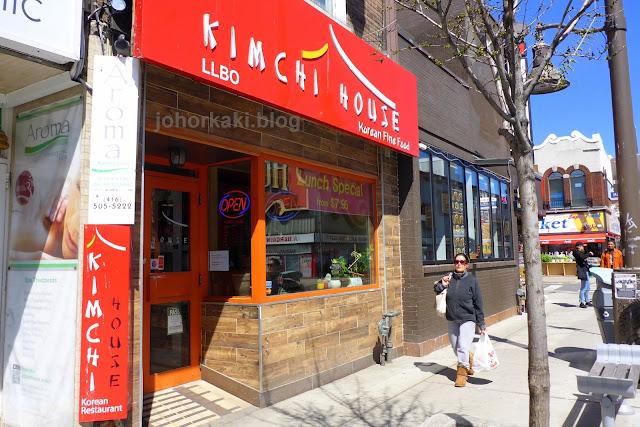 Gamjatang-Pork-Bone-Soup-Kimchi-House-Bloor-Koreatown-Toronto