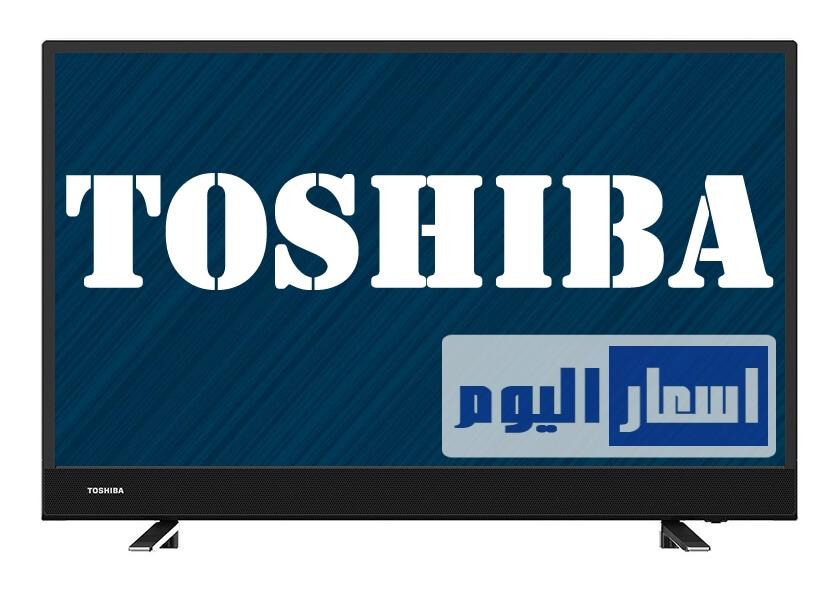 اسعار شاشات توشيبا