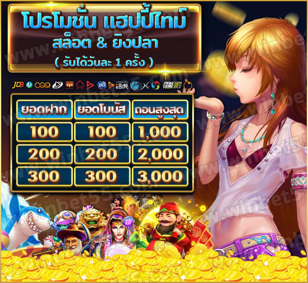 เลขเด็ดเน้นๆรวย หวยไทยรัฐ1พฤศจิกายน2562 lสนุก เกมส์ต่อสู้