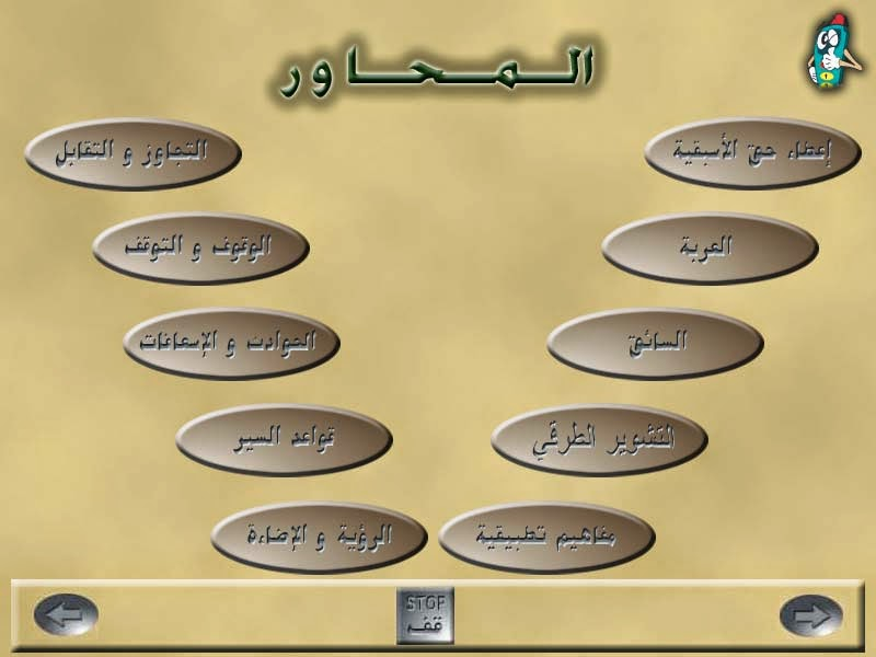 code rousseau maroc auvolant 6