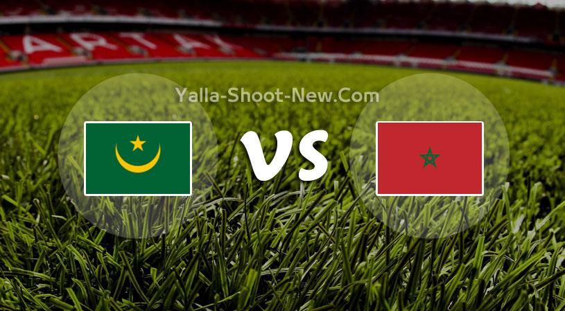 مباراة المغرب وموريتانيا