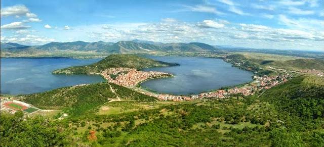 Συζήτηση για τον Πολιτισμό και το Περιβάλλον της Καστοριάς