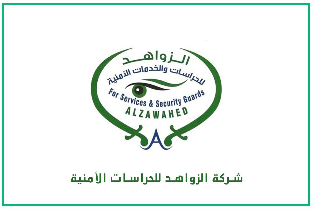 دليل التوظيف الشامل لجميع المواقع الوثوقة  -  في التوظيف و الوظائف وتأمين فرص العمل في المملكة العربية السعودية