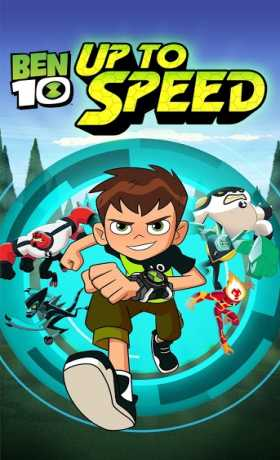 Ben 10 Up to Speed Game - Play online at Y8.com