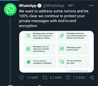 Whatsapp Privacy Privacy
