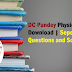 DC Pandey Physics Book PDF Download | Seperate Questions and Solutions PDF