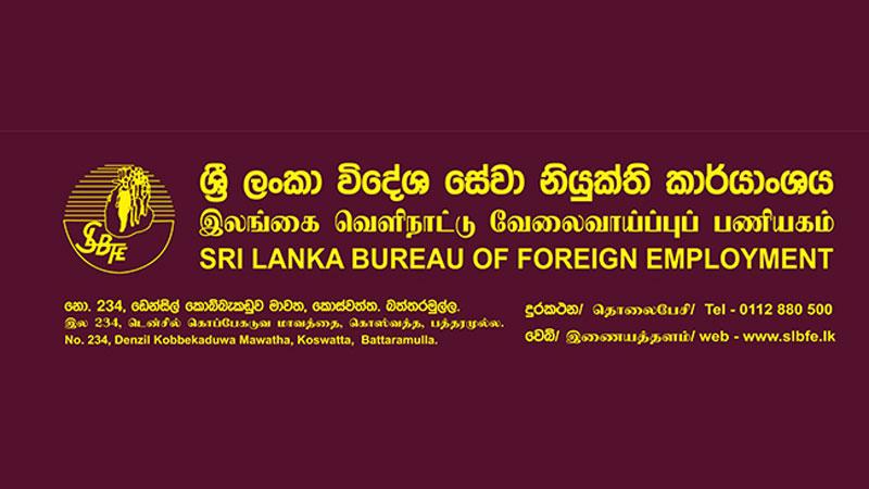 sri lanka bureau of foreign employment yazhnews