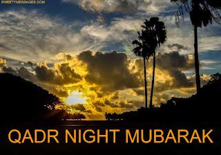 lailarul qadr mubarak images