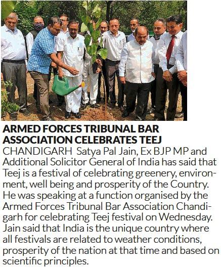 Armed Forces Tribunal Bar Association Celebrates Teej
