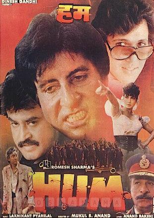 Hum 1991 Full Hindi Movie Download