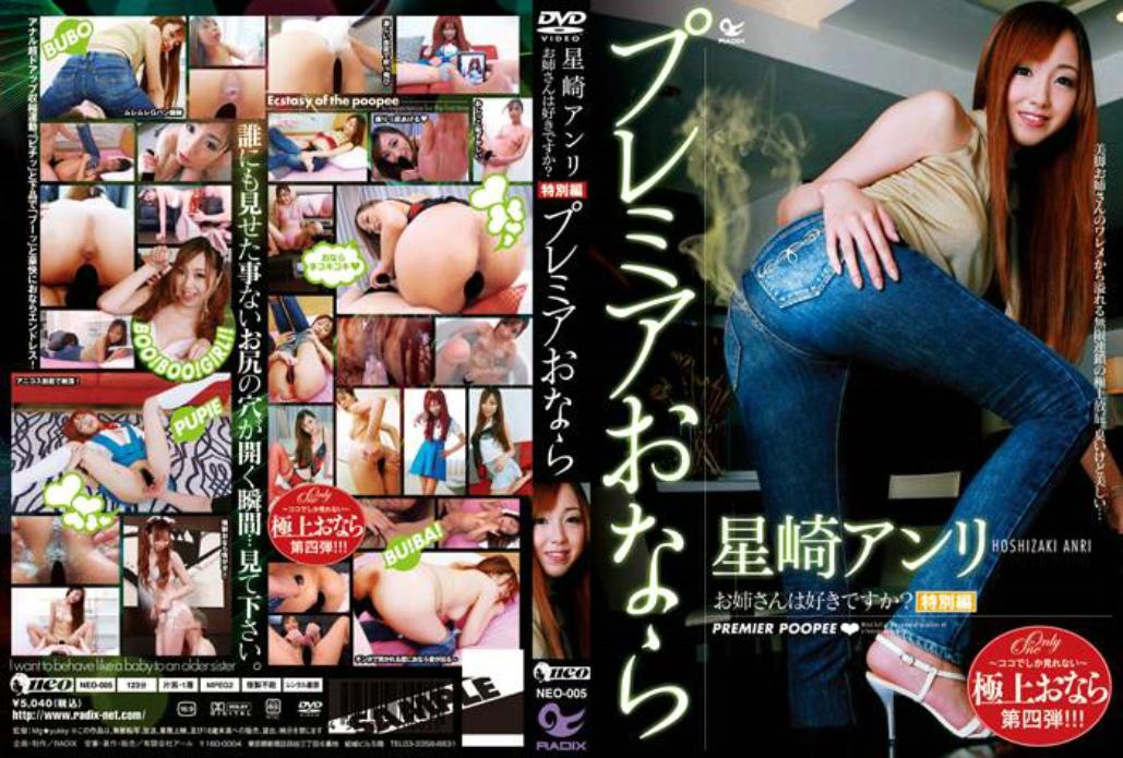 Porn Video Online Blogspot 12
