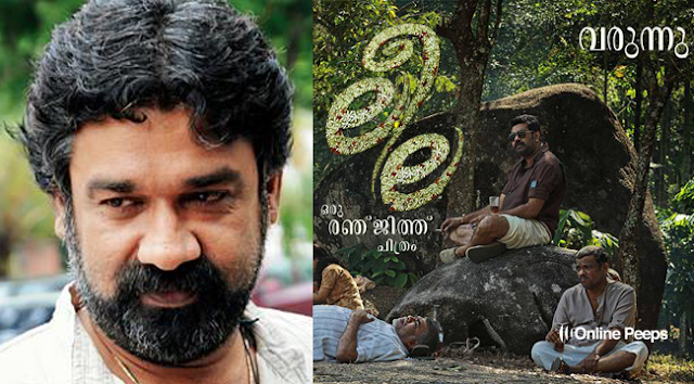 Ranjith's Leela banned and Capitol Films Ousted