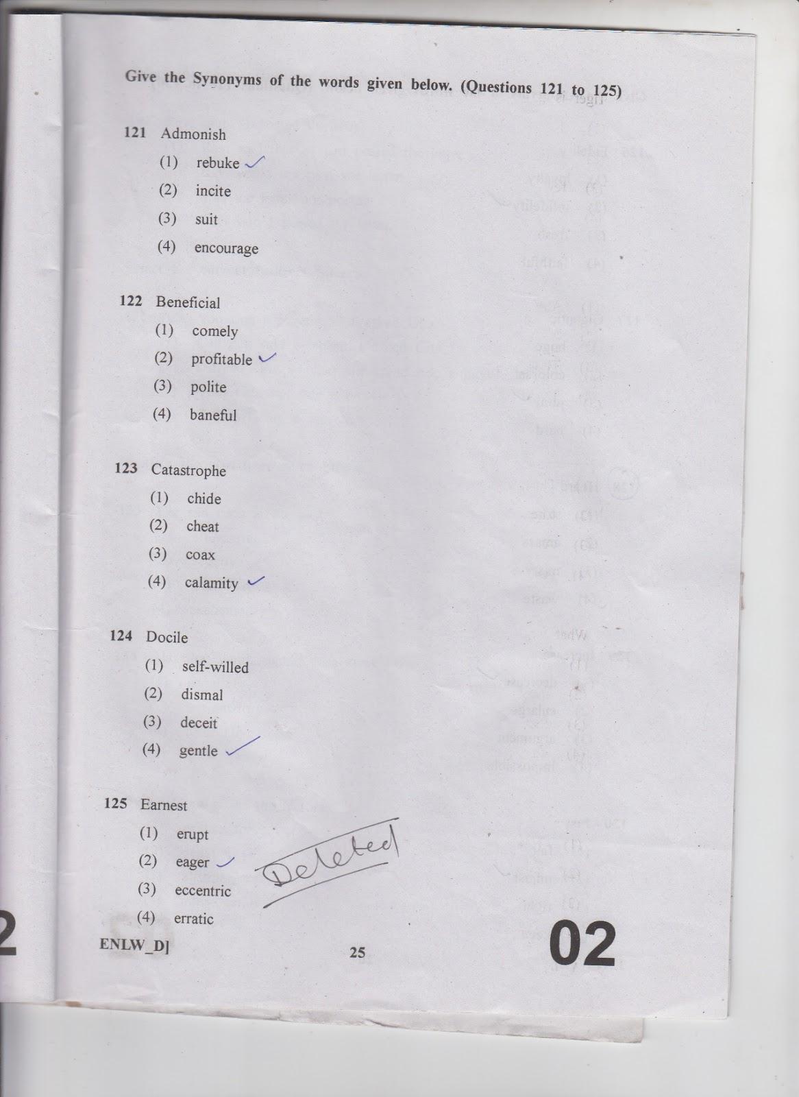 ONLINE GK FOR YOU: RPSC LDC EXAM PAPER 2011, RPSC LDC EXAM