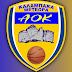 Τουρνουά μπάσκετ για τους μικρούς αθλητές του Α.Ο. Καλαμπάκας