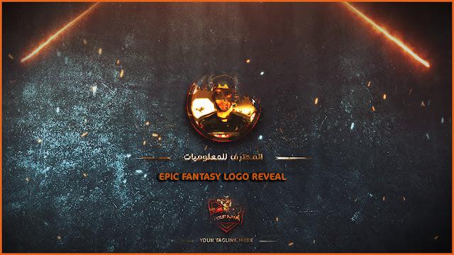 طريقة التعديل على قالب شعار سينمائي بشكل إحترافي Epic Fantasy Logo جاهز للتحميل مجانا