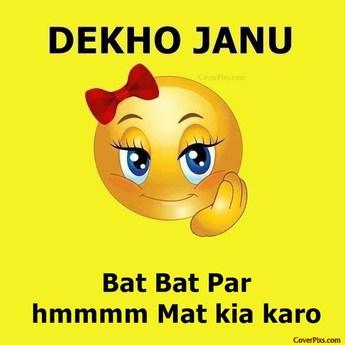 Funny Attitude Whatsapp DP Images - HUMOR MASALA