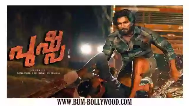pushpa full movie download in hindi filmyzilla