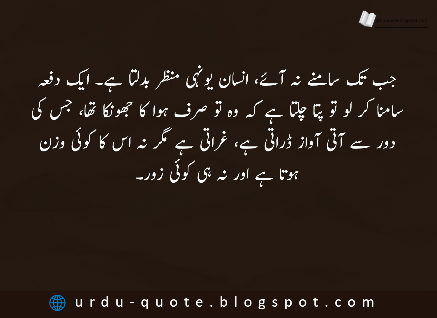 urdu quotes best urdu quotes famous urdu quotes urdu quotations