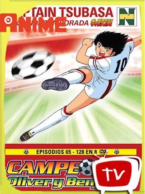 Super Campeones (1983) [12/64] Temporada 2 [DVDRip] [480p] [Lat-Cast-Jap] [GoogleDrive] [MasterAnime]