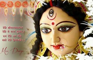 Maa-Durga-Puja