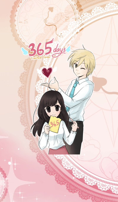 365 days limited lover